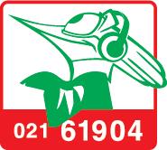 تلفن رونیکس - یک توبره