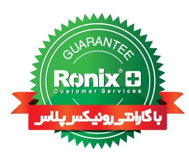 گارانتی رونیکس پلاس - یک توبره