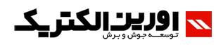 اورین الکتریک - یک توبره - avrinelectric logo