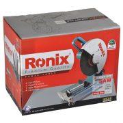 پروفیل بر رونیکس 2200 وات Ronix 5935 - یک توبره